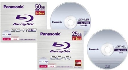 Panasonic 6x BD-Rs