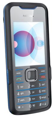 Nokia_7210_Supernova_02_lowres02