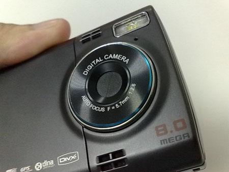 Samsung_i8510_01