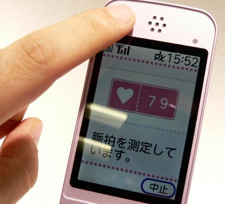 Fujitsu_health_phone_01