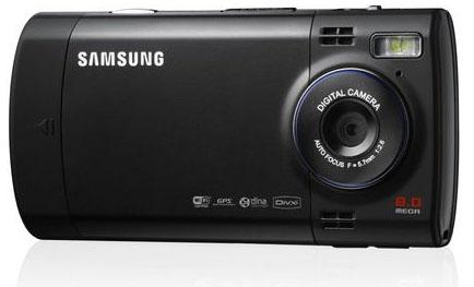 Samsung_i8510_rear
