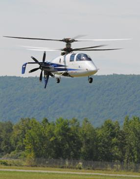 The X2 demonstrator airborne for the first time above New York State