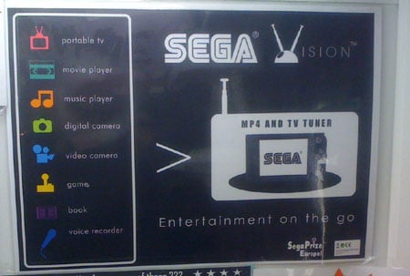 Sega_vision_01