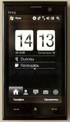 WiMax_HTC_04