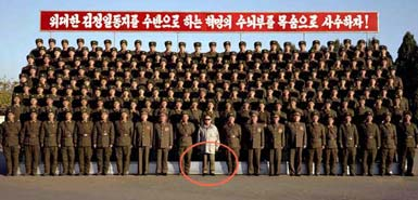 Kim Jong Il photoshop