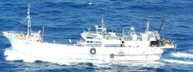 Coalition naval intel photo of suspected pirate 'mothership'
