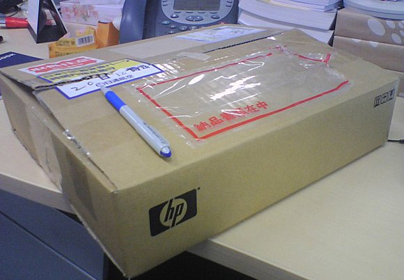 Photo of a large box from HP
