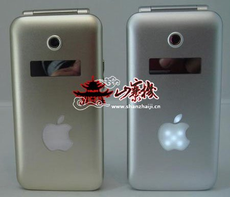 clamshell_iphone_01