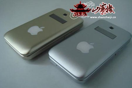 clamshell_iphone_02