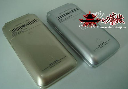 clamshell_iphone_04