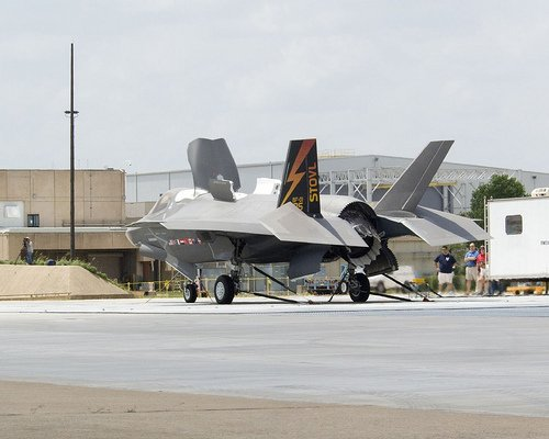 The F-35B jumpjet in ground testing