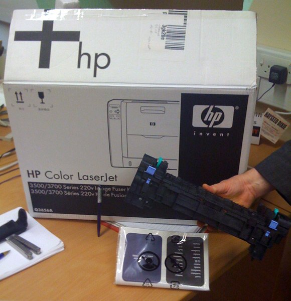 HP fuser kit and very large box