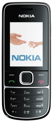 Nokia_2700_001