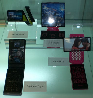 NTT_DoCoMo_MWC_phone