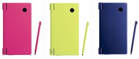 DSi_colour_trio