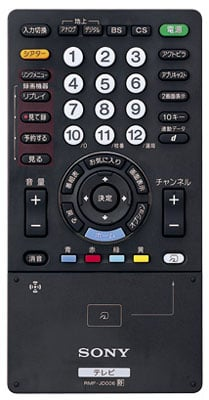 Sony_TV_FeliCa_remote
