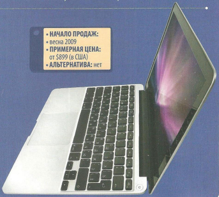 Russian MacBook Mini