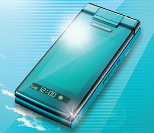 KDDI_solar_waterproof