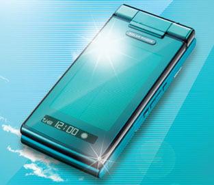 KDDI_solar_waterproof