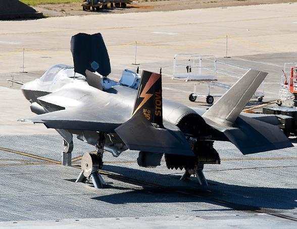 The F-35B in hover pit trials at Fort Worth. Credit: Lockheed.