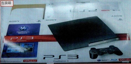 Slimline_PS3_002