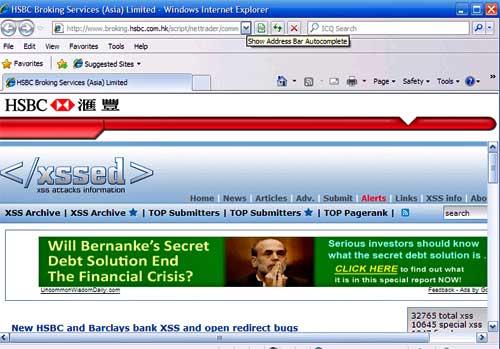 Screenshot of HSBC website bug