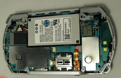 PSP_Go_opened_04