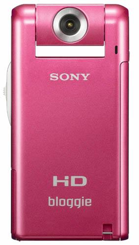 Sony 'Bloggie' MHS-PM5