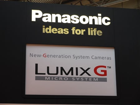 Panasonic DMC-G2 pre-production sample