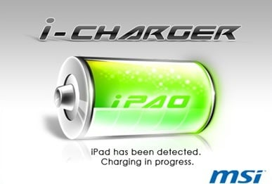 MSI i-Charger