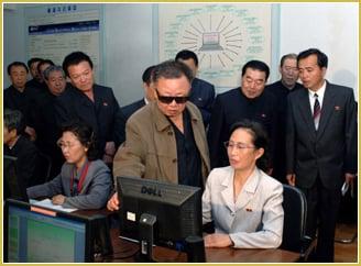 Kim Jong Il in Korea