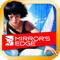 Mirror's Edge For