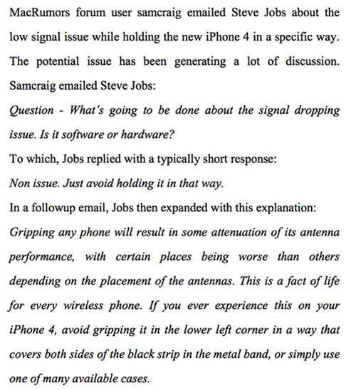 Excerpt from iPhone 4 antenna-problems lawsuit