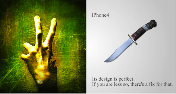 Fake iPhone 4 ad - pi