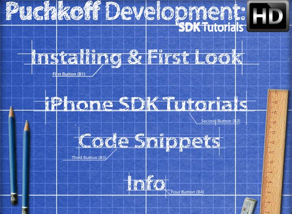 SDK Tutorials HD