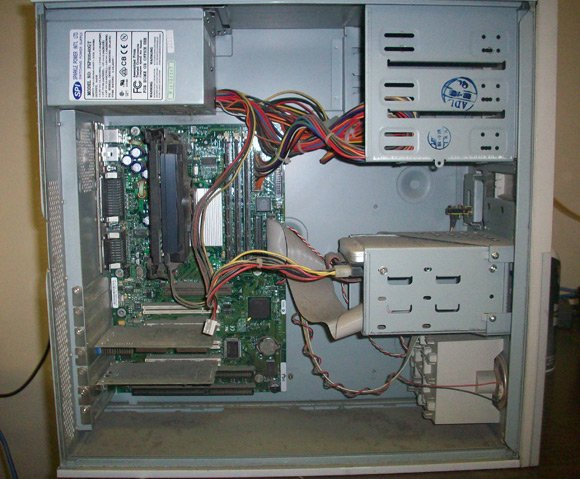 Dusty PC interior