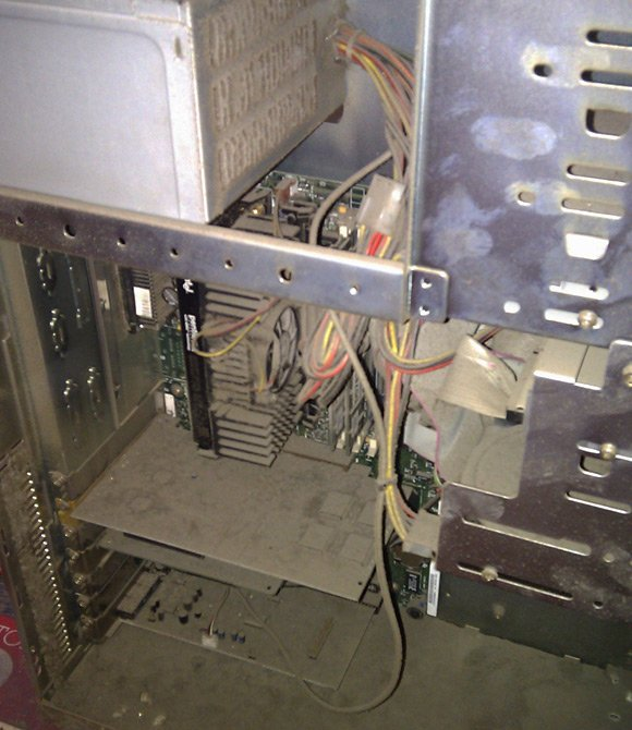 Another dust-coated PC interior