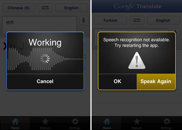 Google Translate for iOS