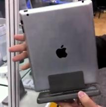 iPad 2: rumour