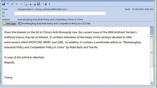 Copy of email exploiting critical Adobe Flash vulnerability