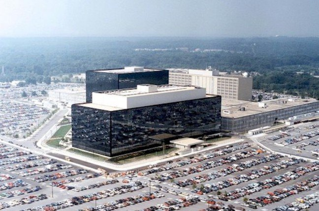 NSA's Fort Meade headquarters