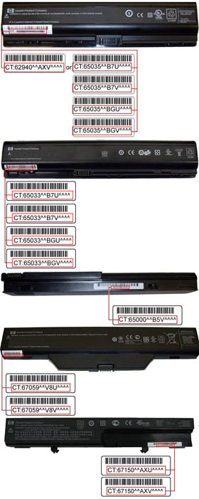 HP batteries under recall