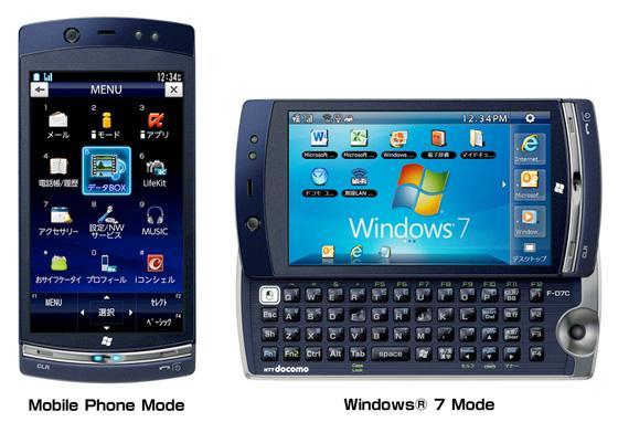 Fujitsu F-07C Windows 7 phone