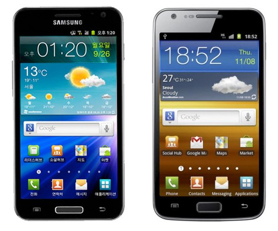 Galaxy S II HD LTE and S II LTE