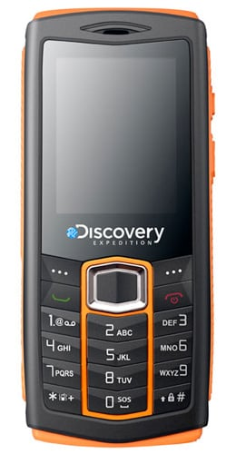 Huawei Discovery Channel rugged mobile phone