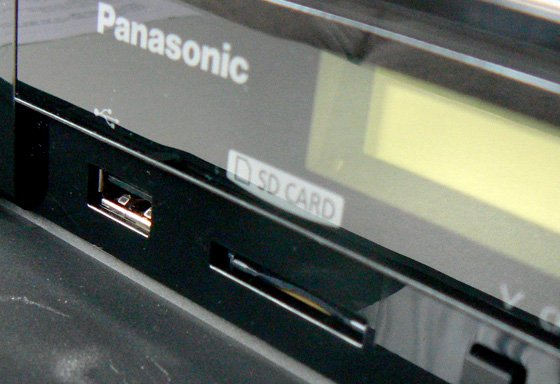 Panasonic DMR-HW100 3D-compatible DVR