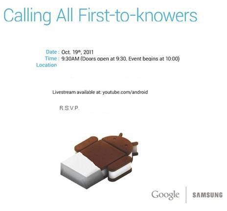 Samsung Google Ice Cream Sandwich invite