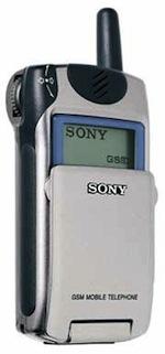 Sony CMD-Z5, появившийся в 2000 годe вполне отвечал запросам своего времени...