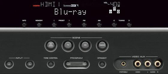 Yamaha RX-V471 AV receiver