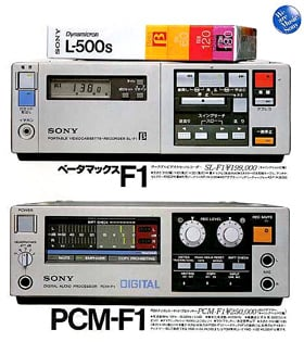 Sony PCM-F1